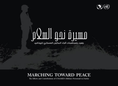 Marching Toward  Peace